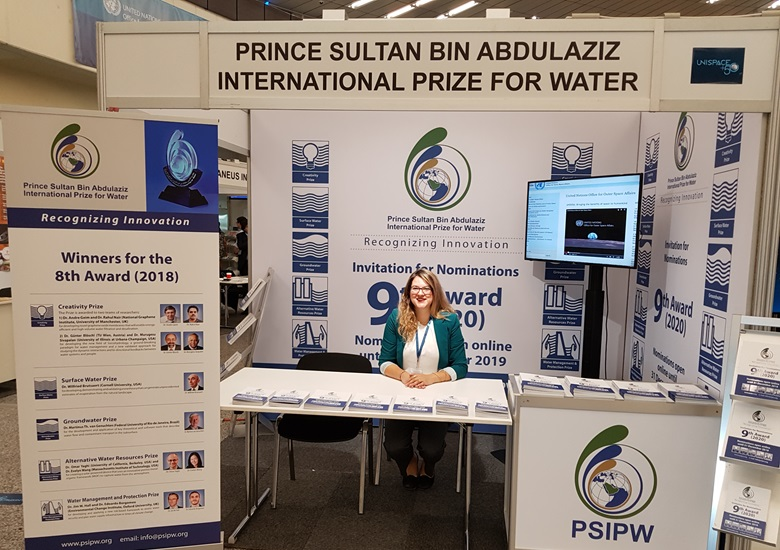 PSIPW Booth at the UNISPACE+50 Exhibition