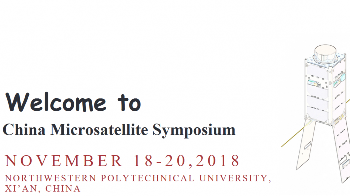 China Microsatellite Symposium