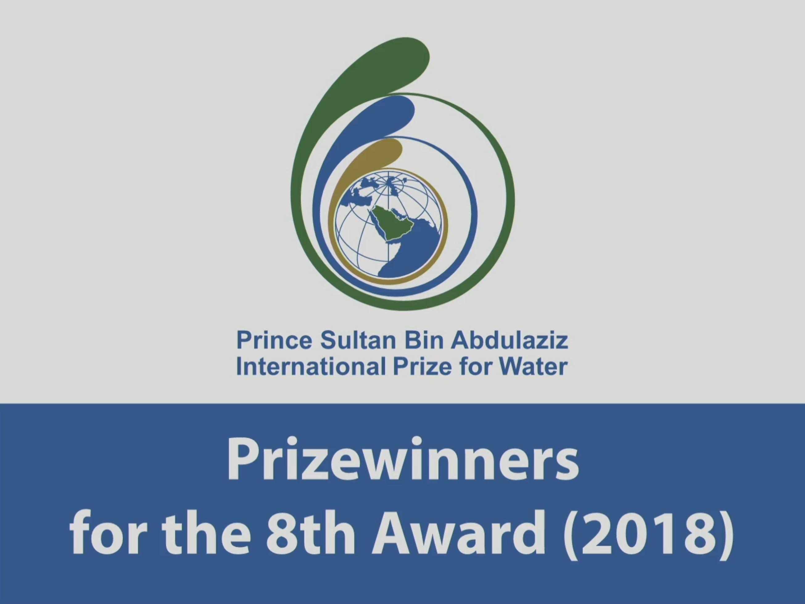 Announcement of pricewinners for the 8th Award (2018)